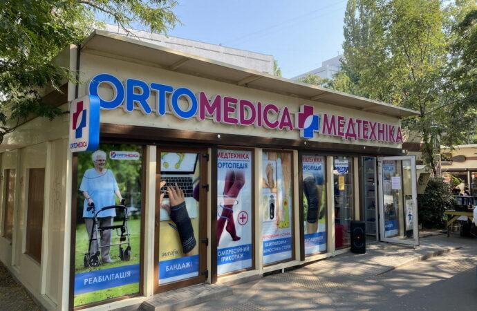 Магазин медтехники и ортопедических товаров в Одессе