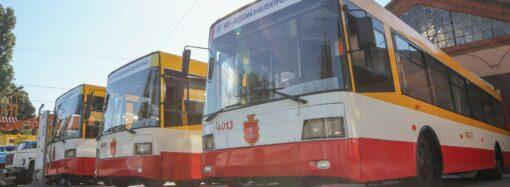 В Одессе появится особенный троллейбусный маршрут