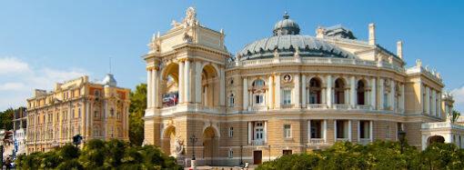 Этот день в истории: что показали одесситам на открытии оперного театра?
