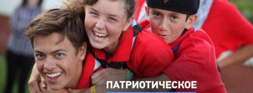 Патриотическое воспитание в Украине и других странах: какие есть отличия