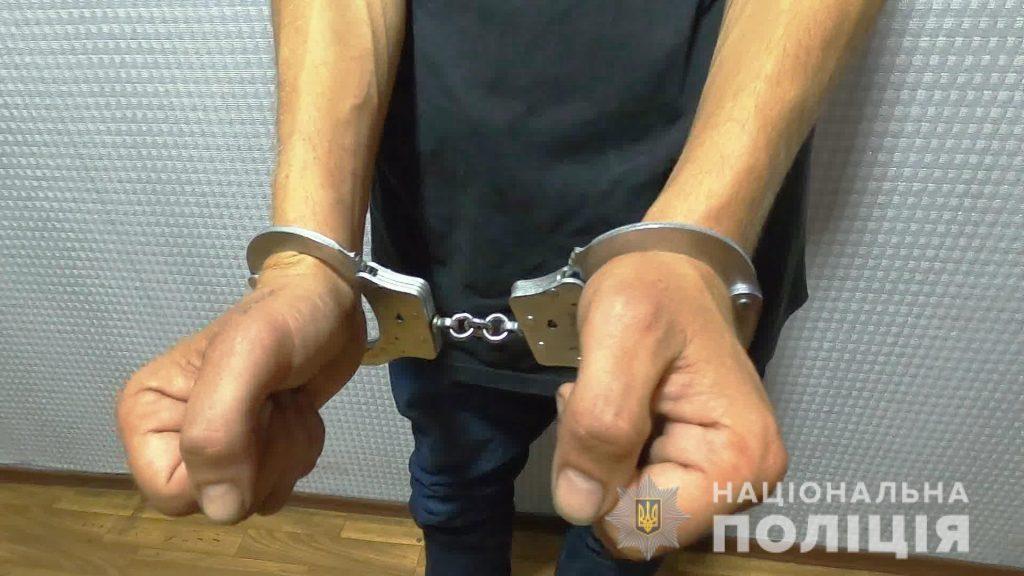 педофил в наручниках