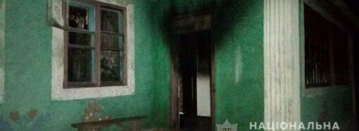 В Подольске подожгли дом многодетной семьи