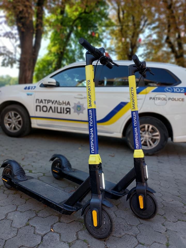 полицейские самокаты