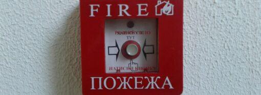 Одесские пожарные требуют закрыть 18 школ