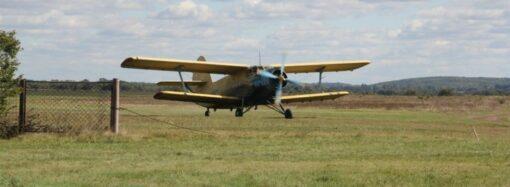 Что будут сбрасывать с самолетов в Одесской области?