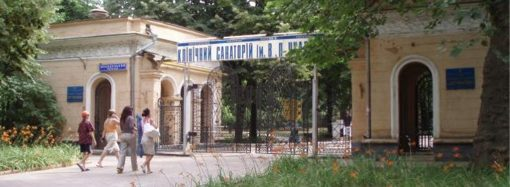 Одесский санаторий Чкалова хотят поделить на 2 участка