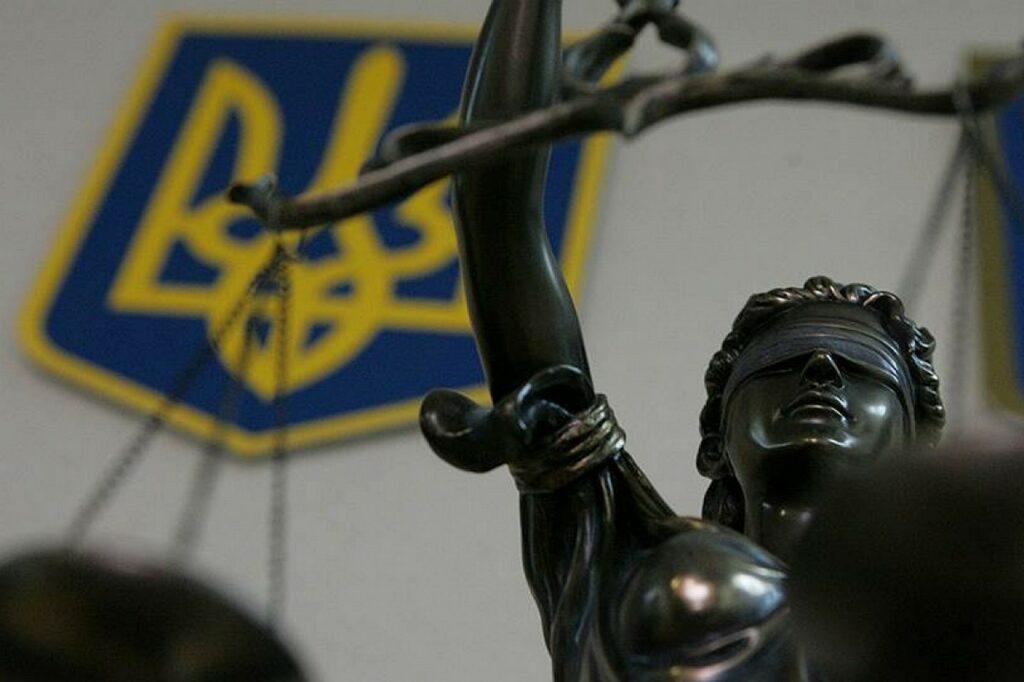 Почему судебная система дает сбой?