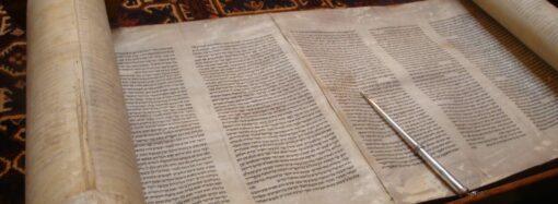 Что сегодня отмечают евреи?