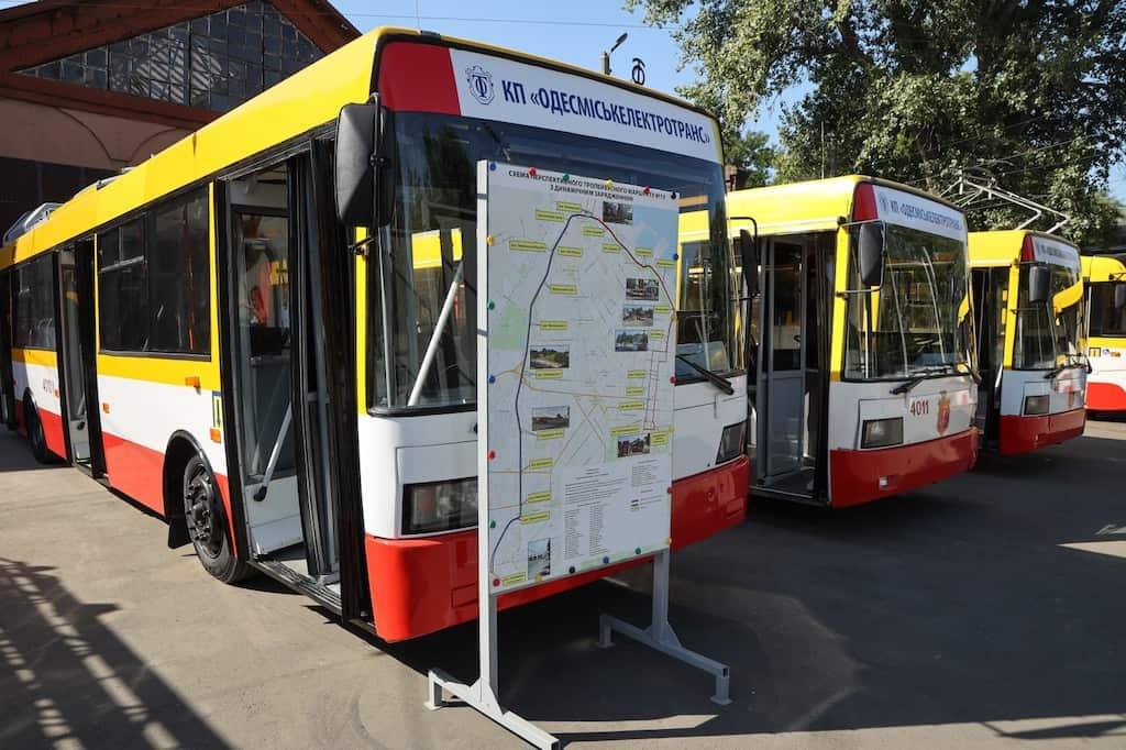 троллейбусы Одесса