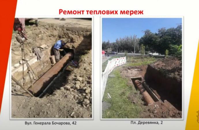 Власти отчитались о готовности Одессы к отопительному сезону
