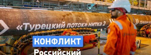 Украина и Венгрия конфликтуют из-за российского газа: что произошло?