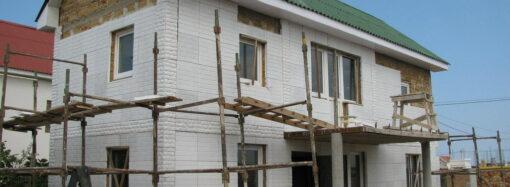 Утепление фасада: выбираем подходящий материал