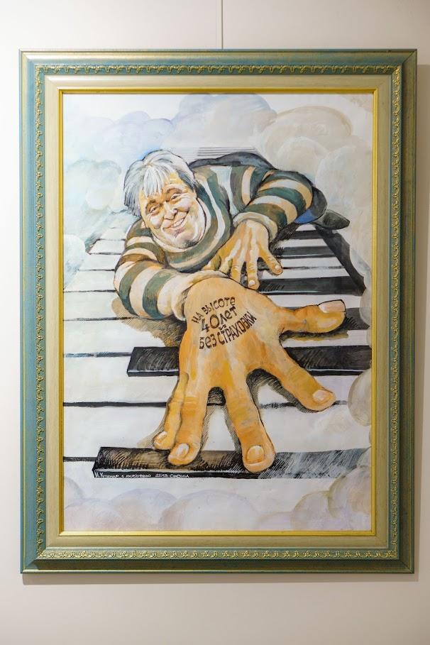 выставка из коллекции Юрия Кузнецова5