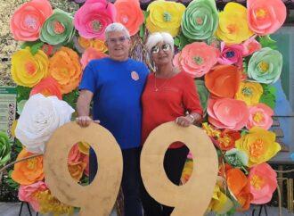 Без года век: Одесский зоопарк отпраздновал день рождения веселым праздником (фото, видео)