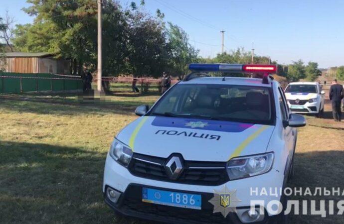 В Одесской области мужчина расправился с соседом из-за забора