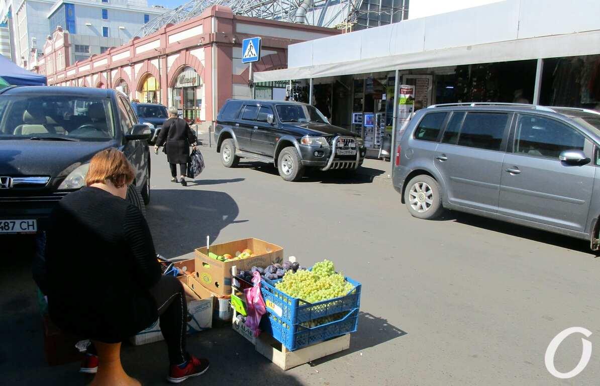 Одесская улица Привозная10