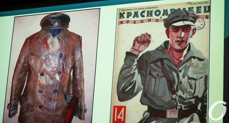 мода после революции4