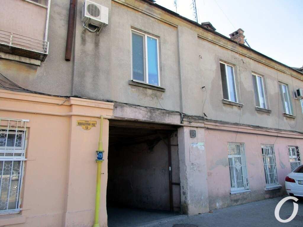 Дом №13 в Новощепном ряду
