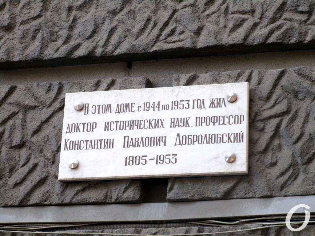 Дом №7 на Успенской4
