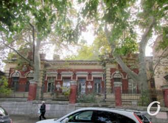 Одесский особняк на Дидрихсона будет спасен? (фото)