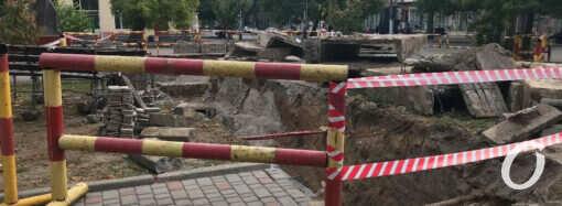 В Одессе начали раскапывать Александровский проспект (фото)