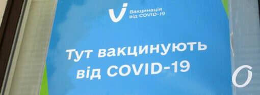 «Экологический» фейк и «вокзальные» прививки: главные новости Одессы за 21 октября