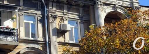 В Одессе будут ремонтировать исторический дом, в котором жил Адам Мицкевич (фото)