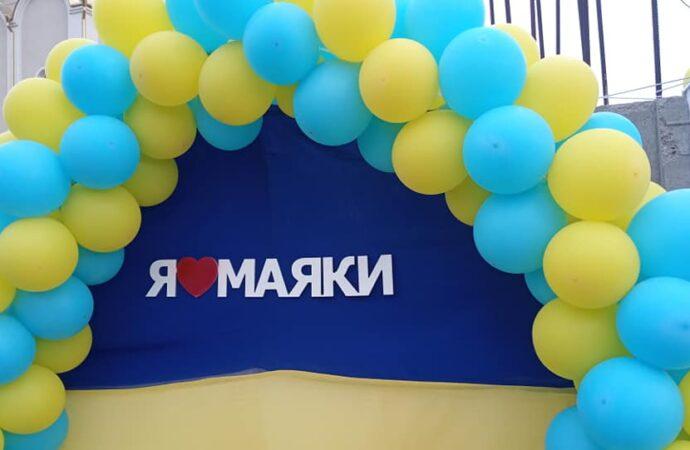 У села в Одесской области солидный юбилей – 600 лет!