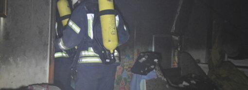 Одесские пожарные спасли трехлетнего малыша из горящей квартиры