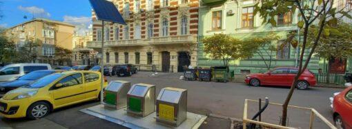 Центр Одессы избавляется от привычных мусорных баков
