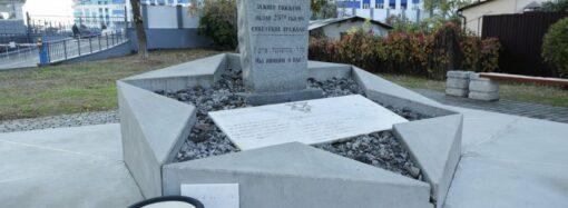 На Одещині заклали «капсулу часу» на місці майбутнього меморіалу пам'яті жертв Голокосту