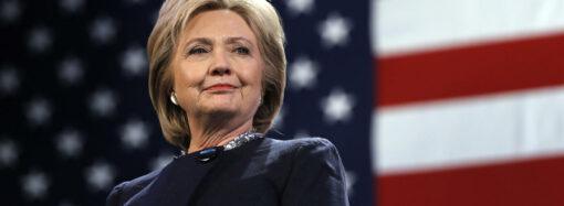 Сегодня День рождения у Хиллари Клинтон