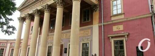 Одесский Худмузей получил статус национального и будет назван в честь Александра Ройтбурда
