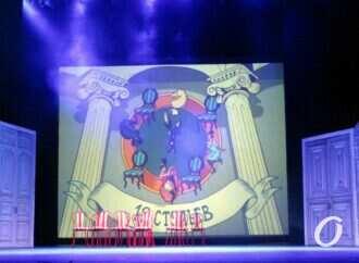 «12 стульев» в одесской Музкомедии: мистика трагического фарса