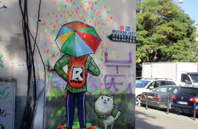 Люди, коты, осень: в центре Одессы появились два стрит-арта