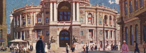 День в истории Одессы: 1 октября — день рождения Оперного театра
