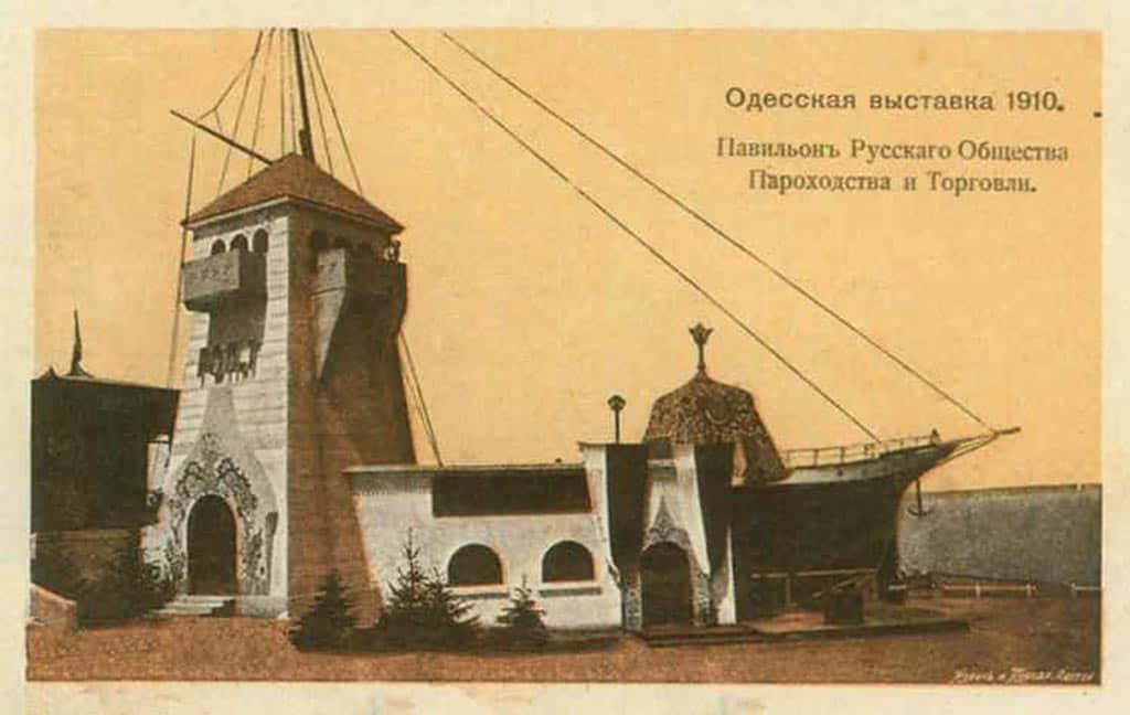 Павильон РОПиТ на Одесской выставке. 1910 год