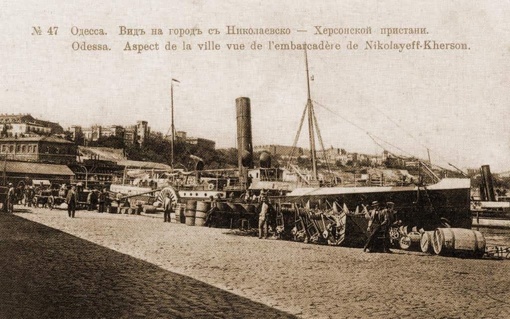 Пристань РОПиТ в Одессе