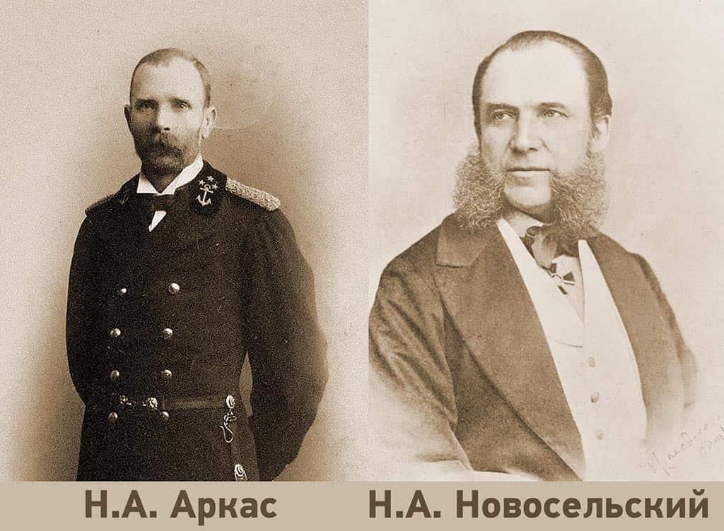 РОПиТ Аркас Новосельский