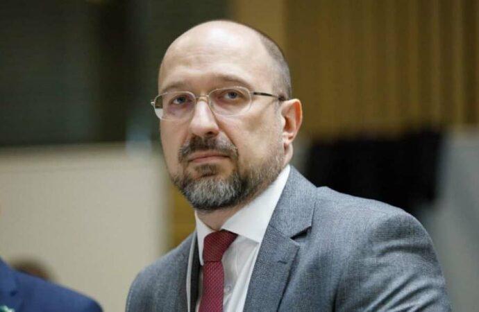 Одессу может посетить премьер Денис Шмыгаль