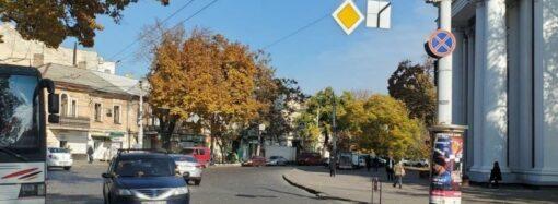 В центре Одессы введена новая схема дорожного движения (фото)