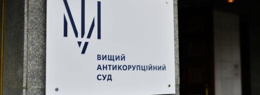 Мэр Одессы не смог оспорить залог в 30 млн грн: суд перенесли