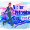 Лед, спорт, красота: в Одессе проходят международные соревнования по фигурному катанию