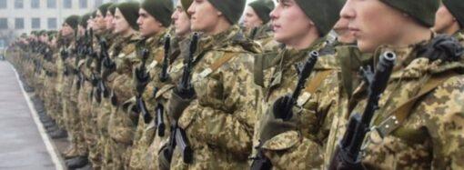 В Украине стартовал осенний призыв – сколько срочников заберут в армию?
