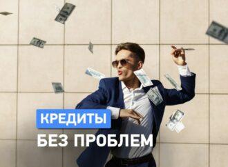Как решить проблемы с кредитами: отвечаем на вопросы