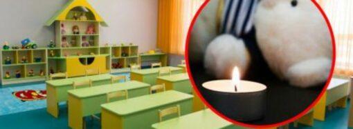 В Одесской области умерла от неизвестной болезни 5-летняя девочка – детсад закрыли