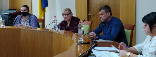 Одесская область получит дорожную карту безбарьерности
