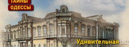 Архитектурные тайны Одессы: удивительная история Дворца Абазы