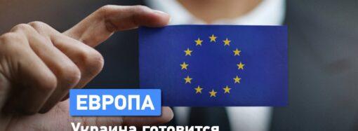 Украина получила авиационный безвиз — на очереди таможенный. Какие еще будут безвизы?