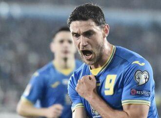 Футбольная сборная Украины одержала первую победу в отборе на ЧМ-2022